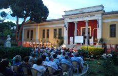 «Αστρονομία και θάλασσα στην αρχαία Ελλάδα – Ο εκτεταμένος αστερισμός της Αργούς»