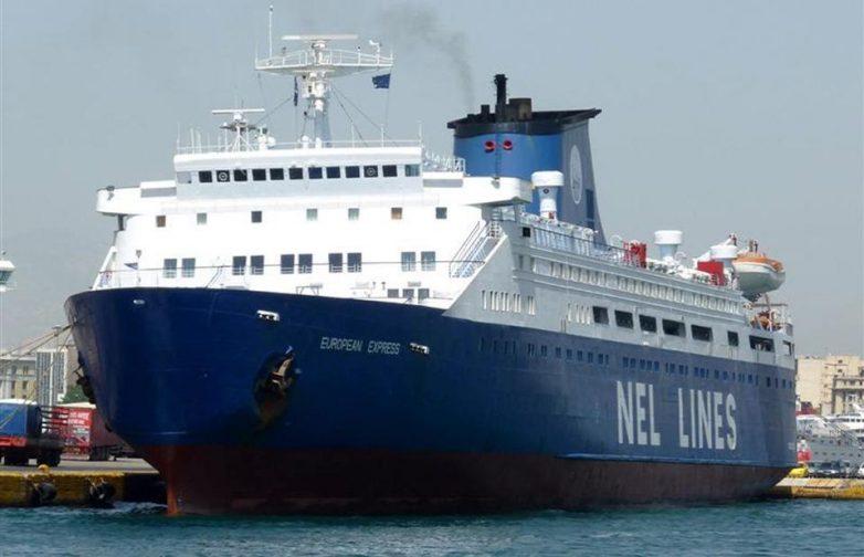 Σε καθεστώς προστασίας θα τεθούν τα πληρώματα πέντε πλοίων της ΝΕΛ