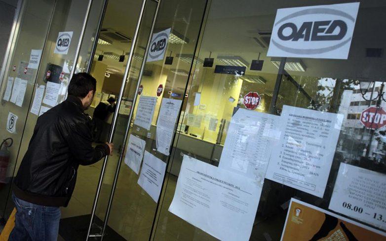 Αφορολόγητα τα επιδόματα του ΟΑΕΔ για εισοδήματα ως 10.000 ευρώ