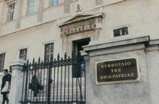ΣτΕ: Νόμιμη η κατάσχεση για οφειλές ΦΠΑ