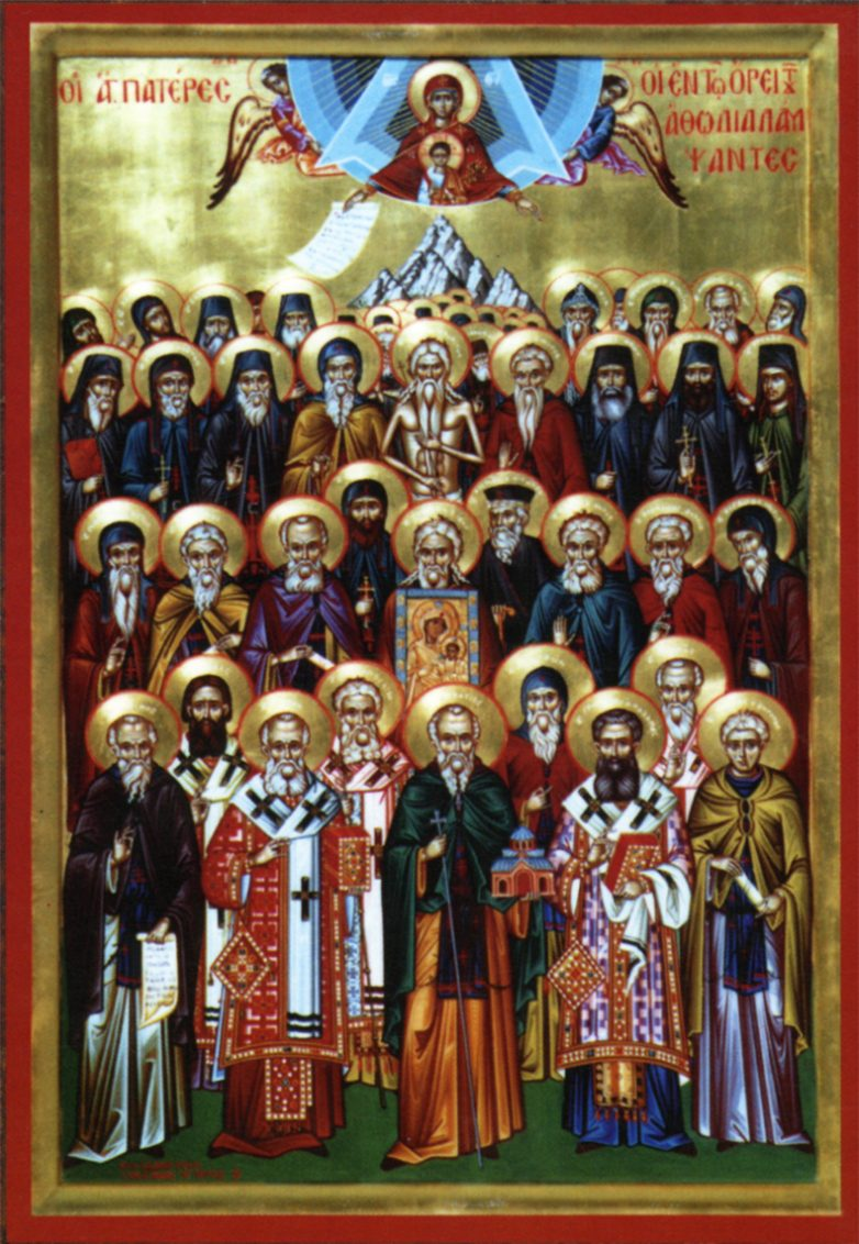 Η Σύναξη των Οσίων Αγιορειτών Πατέρων