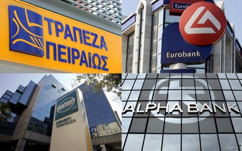 Moody's: Αυξάνεται ο κίνδυνος για έλεγχο στην κίνηση κεφαλαίων