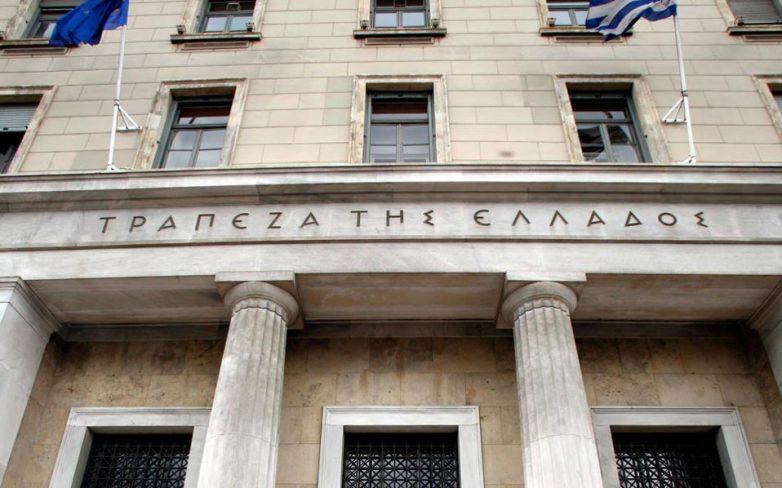 Διπλή αθέτηση πληρωμών προς το ΔΝΤ και την Τράπεζα της Ελλάδος