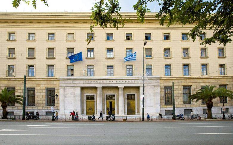 Ανεβάζει τις κεφαλαιακές απαιτήσεις για τις τράπεζες η ΕΚΤ