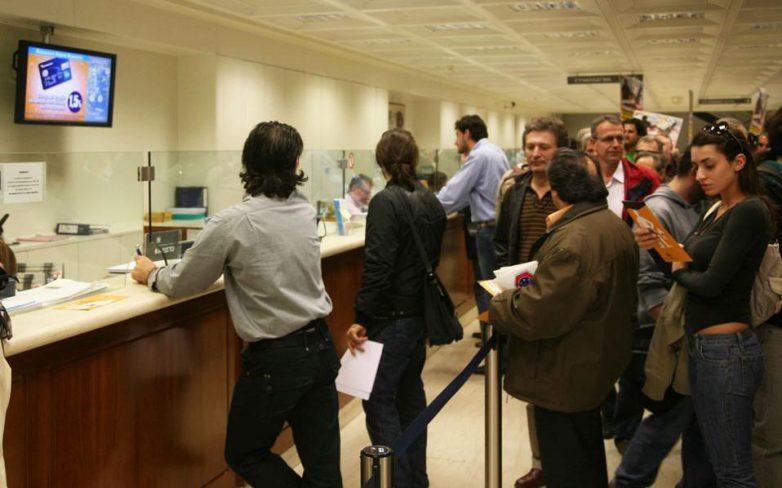 Μαζική προσφυγή δανειοληπτών για ένταξη στον νόμο Κατσέλη
