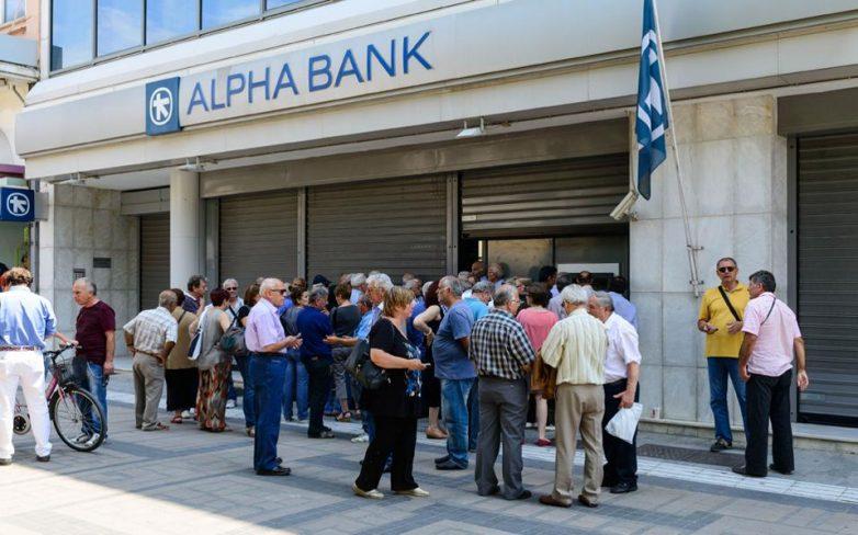 Επιτρέπεται η ανάληψη ποσού έως 840 ευρώ ανά δύο εβδομάδες