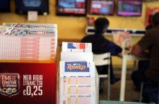Πεντάρι του τζόκερ στο Βόλο