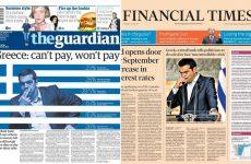 «Η Ελλάδα δεν πληρώνει» γράφουν τα διεθνή πρωτοσέλιδα