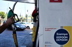 Τα ύψη η τιμή της βενζίνης στη Μαγνησία