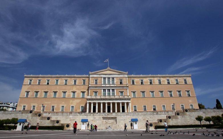 Κατατέθηκε στη Βουλή το προσχέδιο του προϋπολογισμού