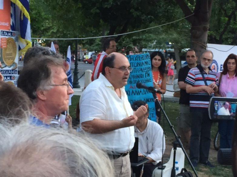 Δ. Καζάκης: Ψηφίζουμε «ΟΧΙ» στα μνημόνια και το κατοχικό καθεστώς