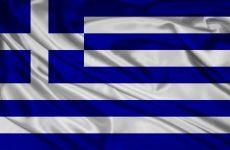1ο Διεθνές Συνέδριο για την Ετυμολογία της Ελληνικής Γλώσσας