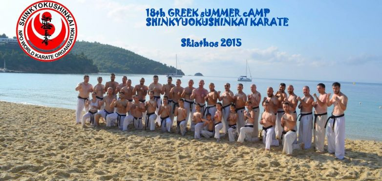 Με επιτυχία το 18ο EΛΛΗΝΙΚΟ SUMMER CAMP <<Σκιάθος 2015>>