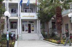 Άκυρη η απόφαση του Δ.Σ.Βόλου για παραχώρηση χώρου του πρώην Δημαρχείου Ν. Ιωνίας στο ΚΕΔΔΥ