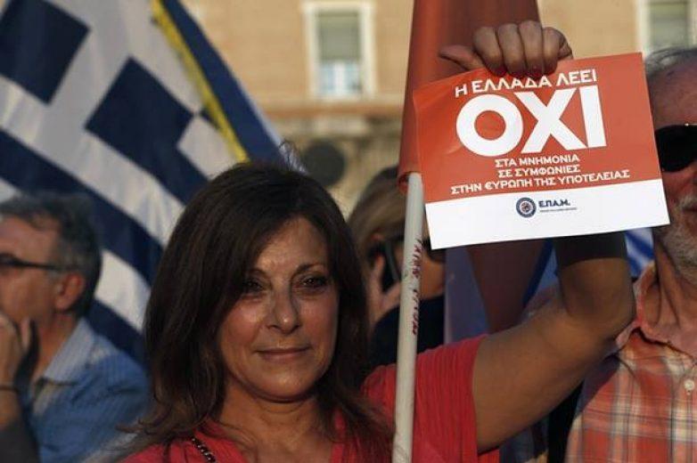 ΝΕ Μαγνησίας ΣΥΡΙΖΑ για αποτέλεσμα δημοψηφίσματος