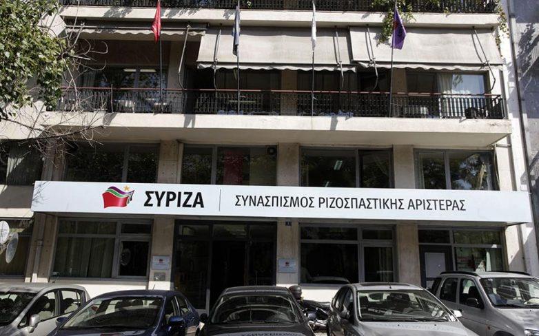 Παραιτήθηκαν 17 μέλη της Κ.Ε. του ΣΥΡΙΖΑ