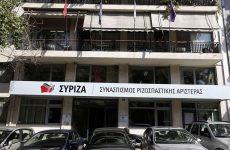 «ΟΧΙ» στο νέο μνημόνιο από την πλειοψηφία της ΚΕ του ΣΥΡΙΖΑ