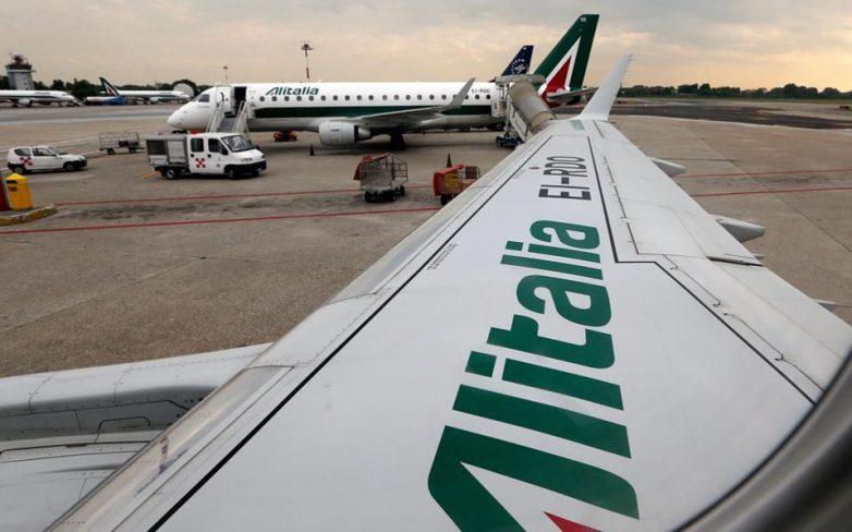 Alitalia: Ματαιώνεται το 15% των πτήσεων λόγω απεργίας την Παρασκευή