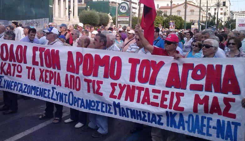 Σε 24ωρη απεργία η ΑΔΕΔΥ για το αντιασφαλιστικό νομοσχέδιο
