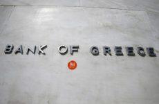 EFSF: Κίνδυνος χρεοκοπίας και έναντι της Ευρωζώνης