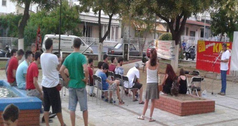 Συνέχεια προφεστιβαλικών εκδηλώσεων της ΚΝΕ στην πλατεία Χρυσοχοϊδη