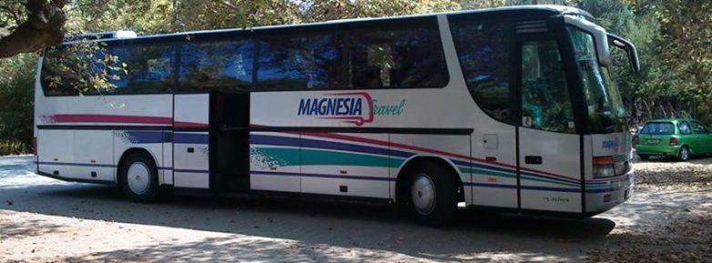 """Τη μεταφορά αθλητών ανέλαβε η """"Magnesia Travel"""""""