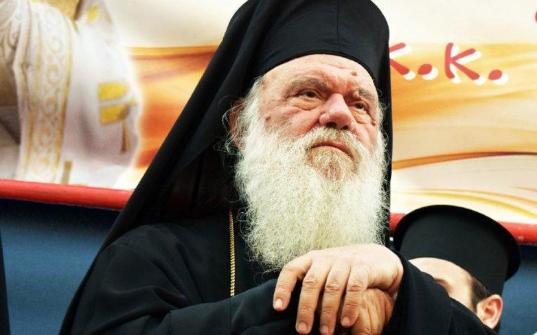 Αρχιεπίσκοπος Ιερώνυμος: Ναι στην Ευρώπη, ναι στην ενότητα