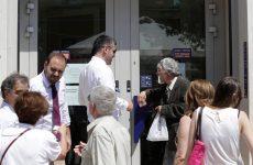 Αναστολή κατασχέσεων κατά την τραπεζική αργία