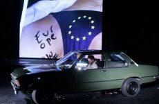 Διασχίζοντας την Ευρώπη με ένα αυτοκίνητο