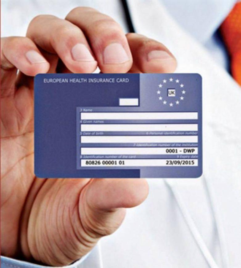 Ευρωπαϊκή κάρτα υγείας για τους πολίτες που ταξιδεύουν σε άλλο κράτος