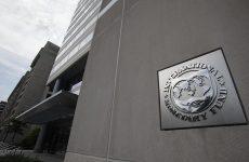 Διευθέτηση του χρέους από Ε.Ε. και μεταρρυθμίσεις από Αθήνα ζητεί το ΔΝΤ