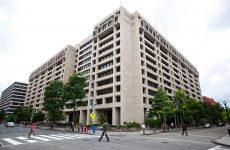 Αναδίπλωση ΔΝΤ για τις τράπεζες μετά την ευρωπαϊκή κινητοποίηση