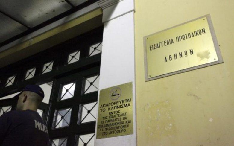 Προκαταρκτική για τις καταγγελίες περί «μαύρου ταμείου» στο ΚΕΕΛΠΝΟ