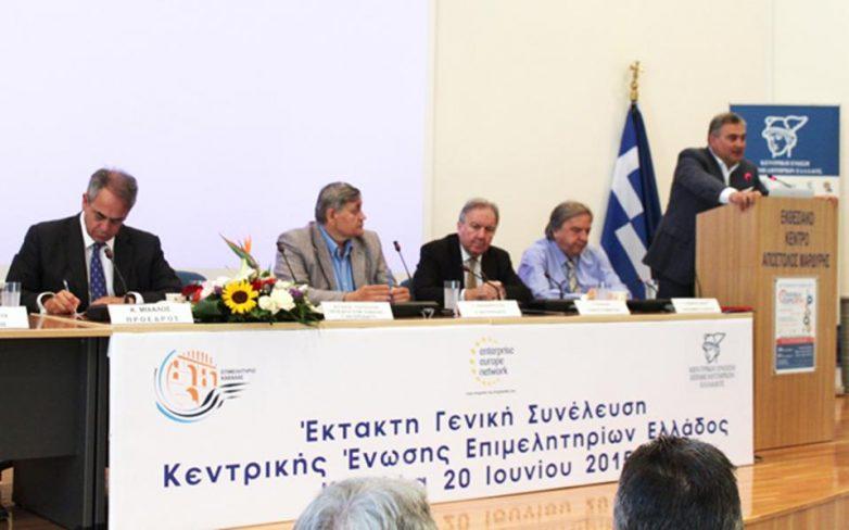Έκκληση των Επιμελητηρίων Ελλάδος για σύναψη συμφωνίας