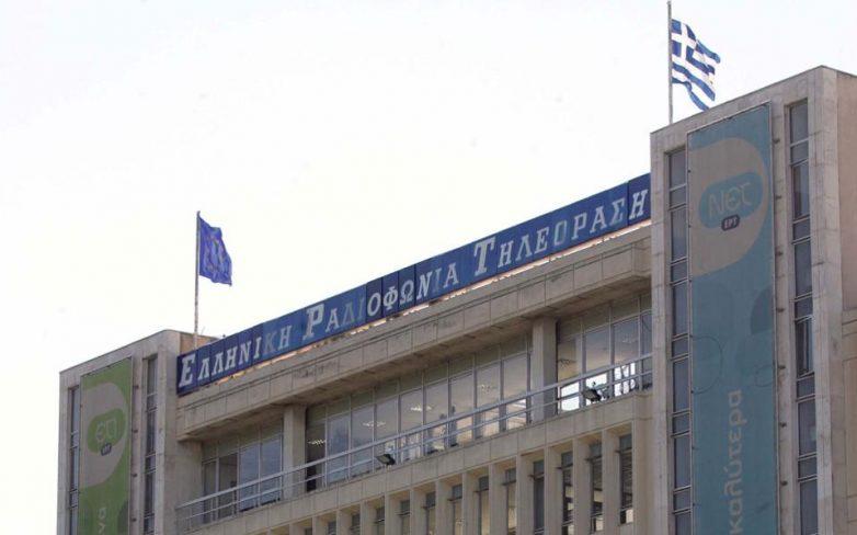 Έγγραφο διαμαρτυρίας δήμου Σκοπέλου για το μη τηλεοπτικό σήμα της ΕΡΤ