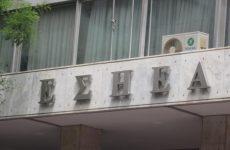 Kλήση σε απολογία δημοσιογράφων τηλεοπτικών σταθμών από την ΕΣΗΕΑ;