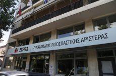 Πολεμικό κλίμα στη συνεδρίαση Π.Γ. του ΣΥΡΙΖΑ