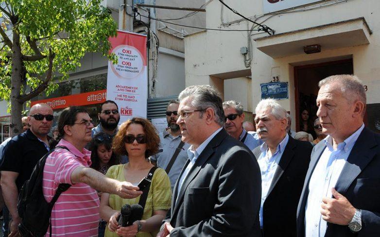 ΚΚΕ: Ερχονται επώδυνες επιλογές