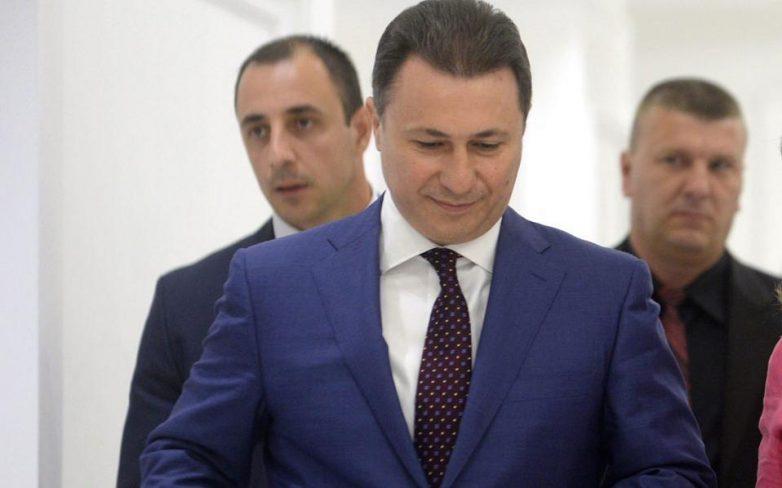 ΠΓΔΜ: Συμφωνία και πρόωρες εκλογές το 2016