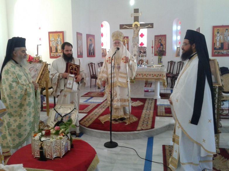 Πανηγύρισε η Ιερά Μονή  του Οσίου Σεραφείμ του Σάρωφ της Πορταριάς
