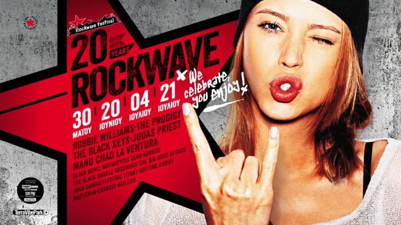 ROCKWAVE FESTIVAL 2015 – Τα ονόματα της τελευταίας μέρας