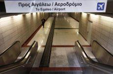 Επιστρέφουν 230 απολυμένοι του μετρό