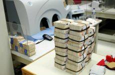 Kίνδυνος απώλειας χρημάτων δεσμευμένων για την καταπολέμηση της διαφθοράς