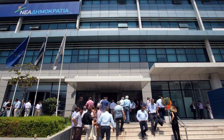 Βουλευτές υπέρ παραμονής Μεϊμαράκη