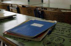Διημερίδα για την ελληνική γλώσσα στην προφορική επικοινωνία