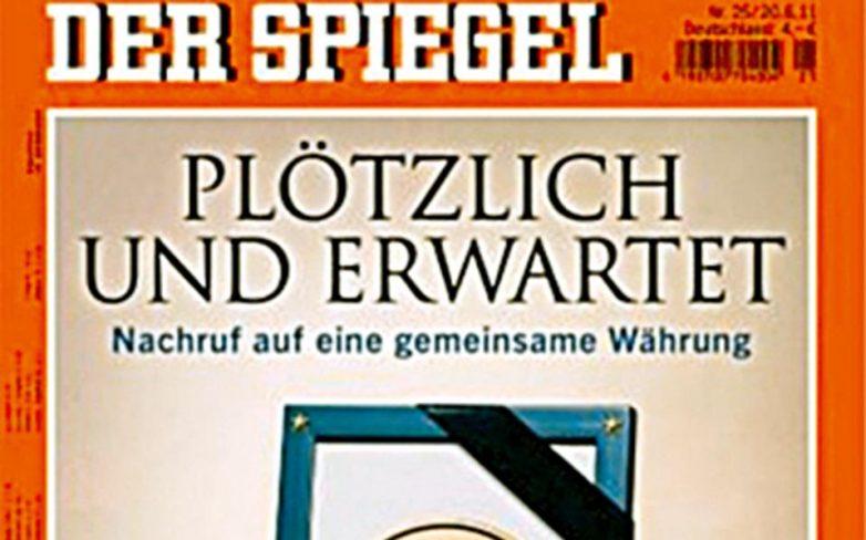 Μύνηση του Der Spiegel στις αμερικανικές μυστικές υπηρεσίες