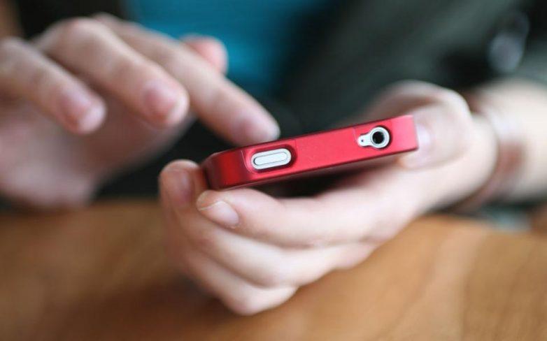 Εξιχνιάστηκε μεγάλη απάτη με μηνύματα σε smartphones