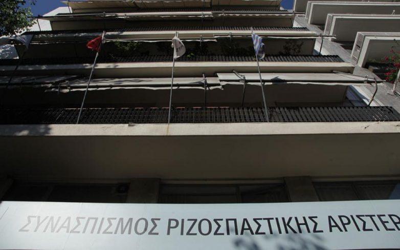 Πρόσκαιρη ανακωχή στον ΣΥΡΙΖΑ
