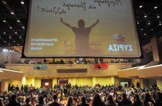 «Βολές» κατά της συμφωνίας από τη Νεολαία ΣΥΡΙΖΑ