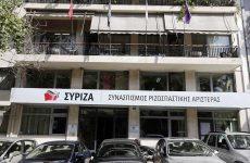Πολιτικές εξελίξεις και ονομασία ΠΓΔΜ επί τάπητος στην Κεντρική Επιτροπή ΣΥΡΙΖΑ